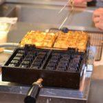 Best Commercial Waffle Maker